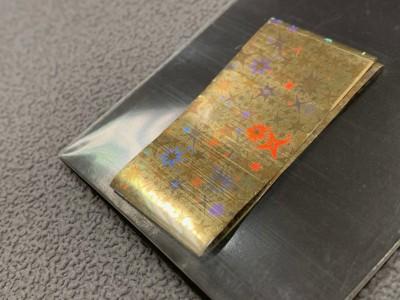 Transfer foil Gold starburst