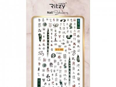 Ritzy TM/Nail art Stickers/F486