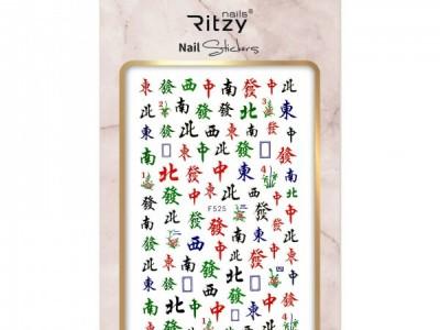 Ritzy TM/Nail art Stickers/F525