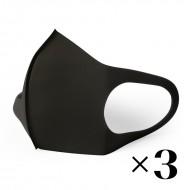 Reusable mask. Black x3