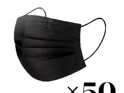 Melna trīsslāņu maska/50gab