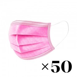 Rozā trīsslāņu maska/50gab