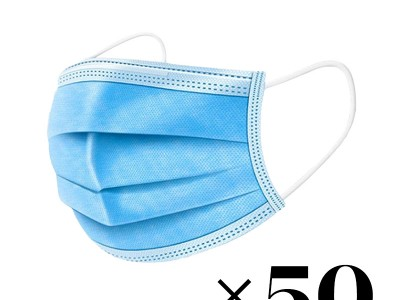 Zila trīsslāņu maska /50gab
