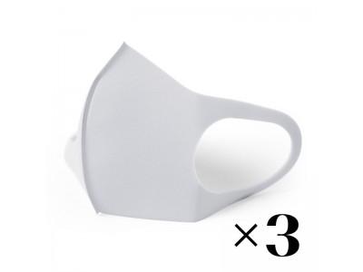 Reusable mask. White x3