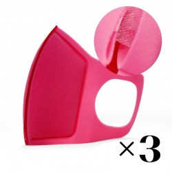 Reusable mask with filter. Pink x3