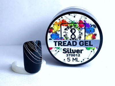 Tread gel silver 5ml
